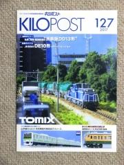 キロポスト127