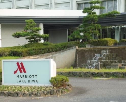 びわ湖マリオットホテル