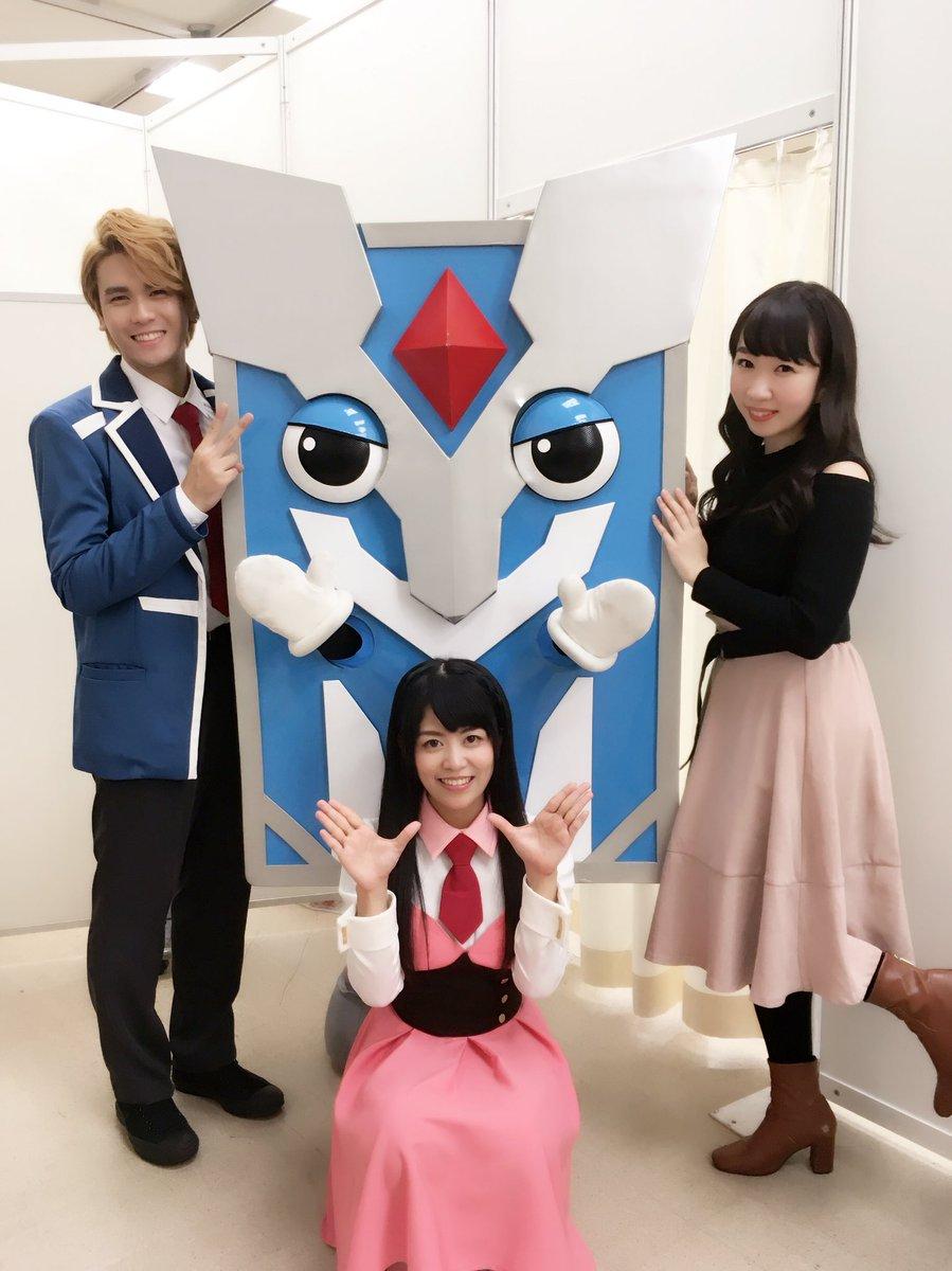 石井マーク WGP2017東京 VGステージ 佐々木未来さん、石井マークさん、相羽あいなさんのツイートまとめ