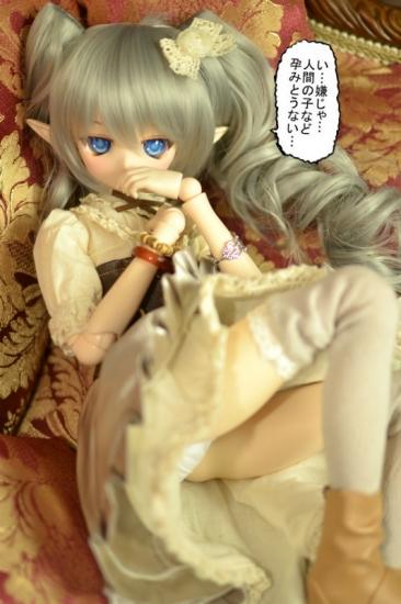 ドワーフの御姫様っぽい何かー10