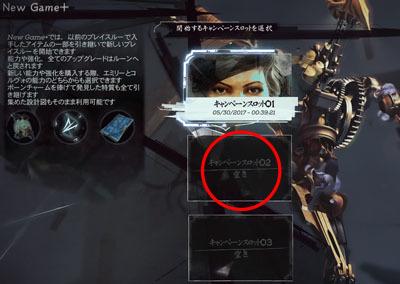 dh2_stc1_tower_1.jpg