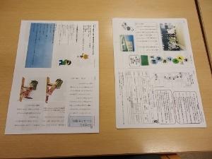 記者クラブ 001 (300x225)