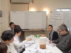 記者クラブ 004 (300x225)