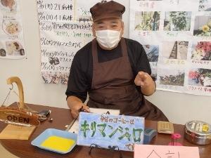 記者クラブ 010 (300x225)