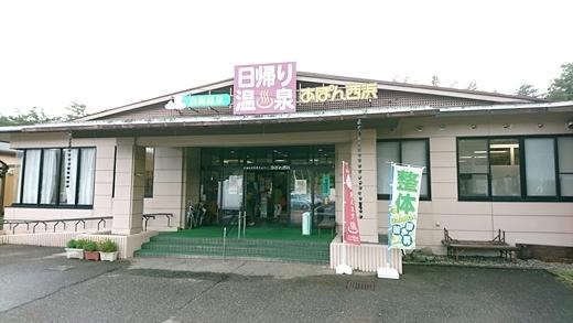 20170930-32.jpg