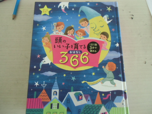 CIMG3596.jpg