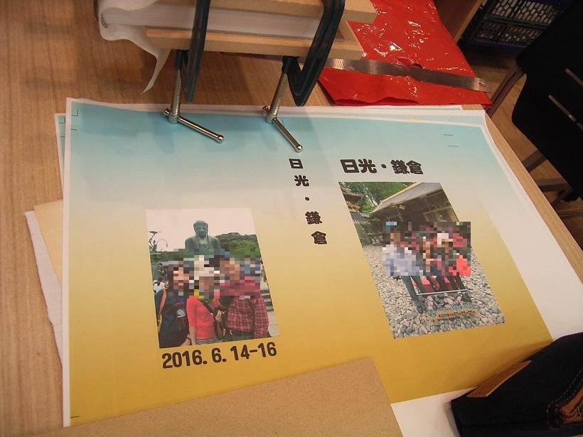 book84-3-1.jpg