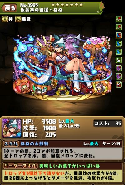 3995_20171026194439ce2.jpg