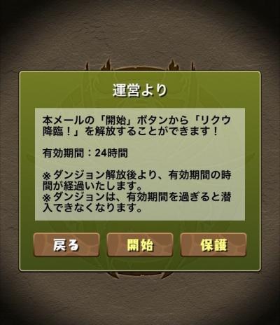 f0ffac8a.jpg