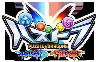 logo_20171009203436582.png