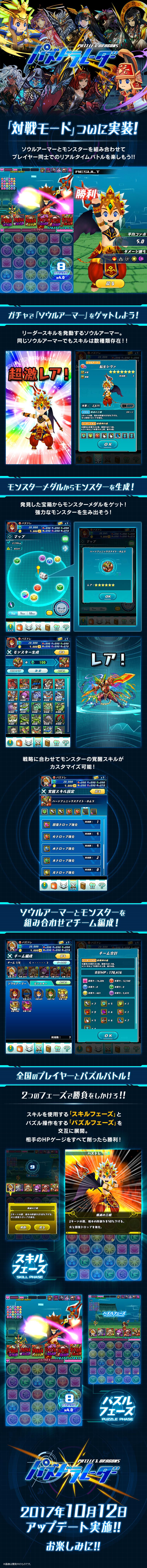 padr_battle.jpg