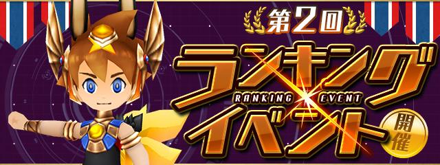 padr_ranking2.jpg