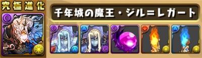 sozai_20171220163325d9b.jpg