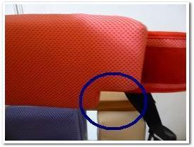 座位保持椅子カット1