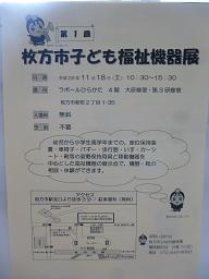 P1260369.jpg