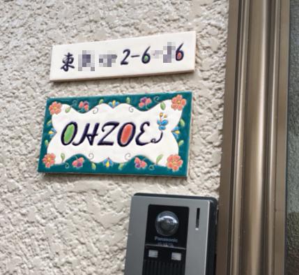 seito-2235_2234大副_edited-2
