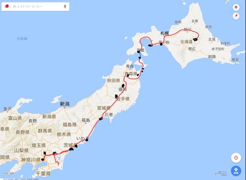 北海道以降の御神事行程