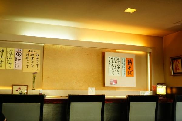 【中川】山かけ蕎麦