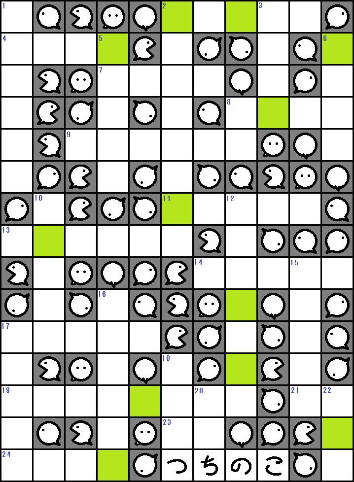 395つちのこクロスワードパズル1