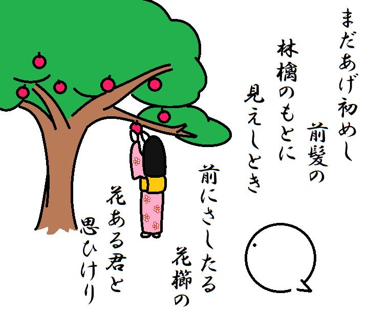 434つちのこ林檎の季節1