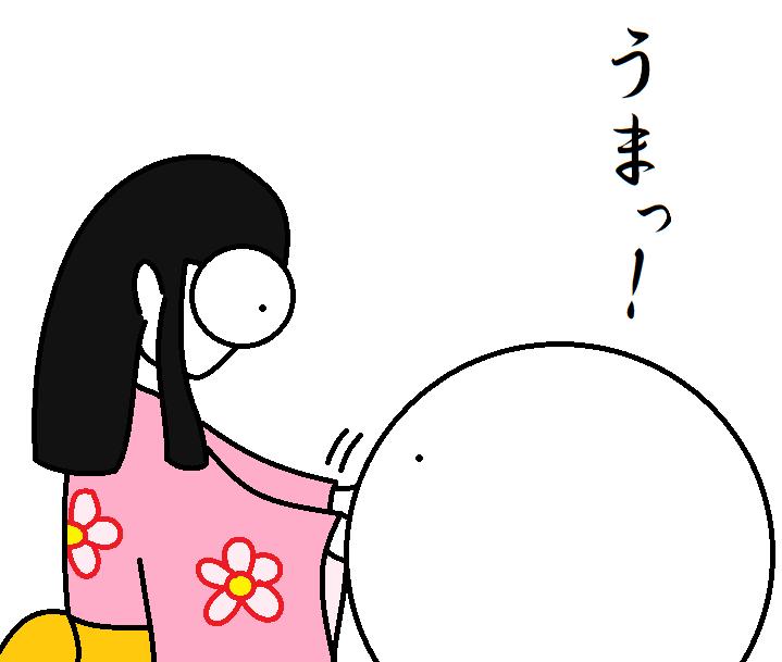 434つちのこ林檎の季節4