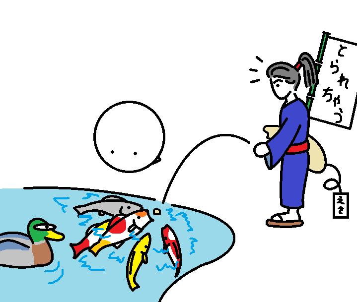 435つちのこ鴨に餌をやる2
