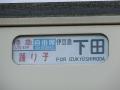171111-98.jpg