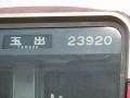 171119-75.jpg