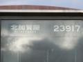 171119-76.jpg