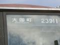 171119-77.jpg