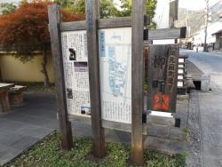 20171103上田市旧北国街道1