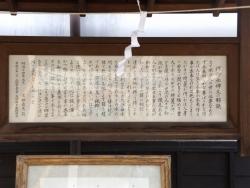 20171103上田市旧北国街道11
