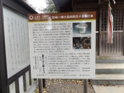 20171111野崎八幡8