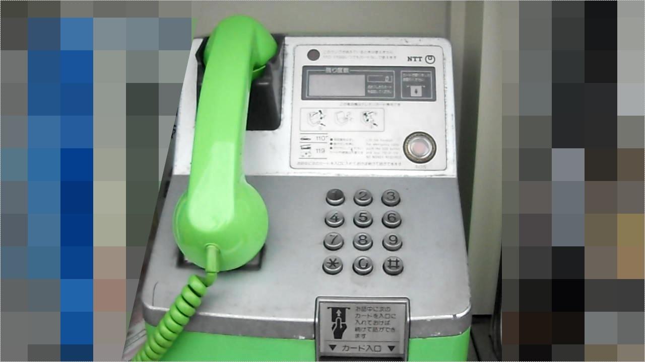 アナログ公衆電話(テレカのみ)