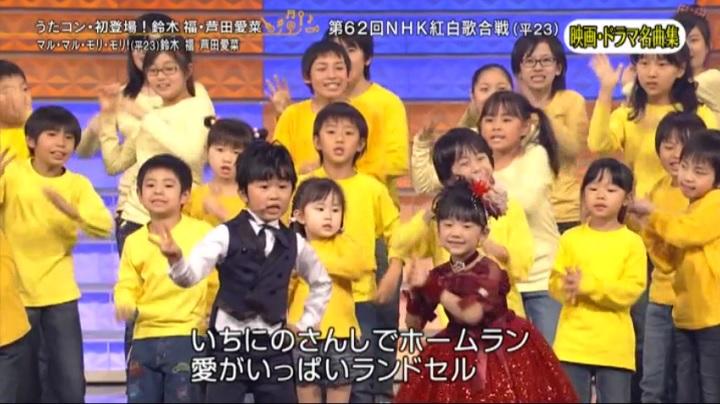 芦田愛菜ちゃん達がマルモリ中学生版で比較、バックダンサーと平均(小学生版)