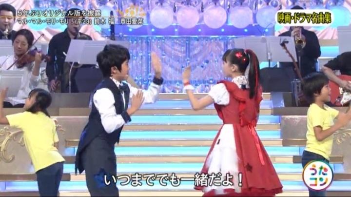 芦田愛菜ちゃん達がマルモリ中学生版で比較、何時迄でも一緒だよ(中学生版)