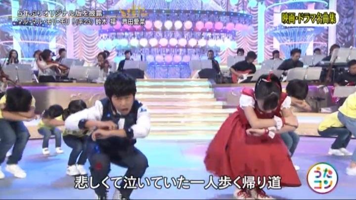 芦田愛菜ちゃん達がマルモリ中学生版で比較、悲しくて泣いてた(中学生版)