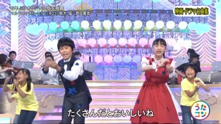 芦田愛菜ちゃん達がマルモリ中学生版で比較、ゴマ塩さん沢山だと(中学生版)