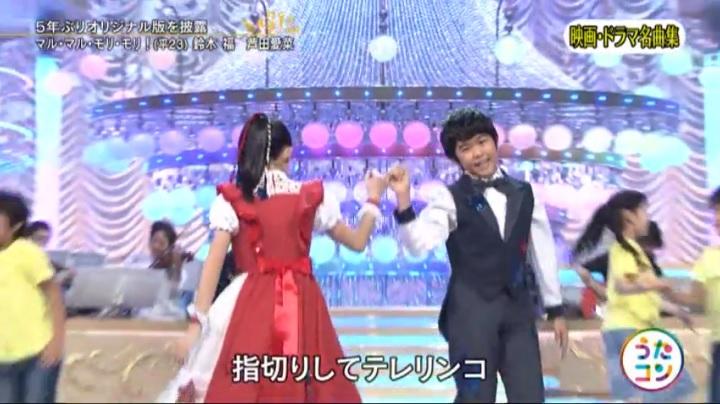 芦田愛菜ちゃん達がマルモリ中学生版で比較、指切りしてテレリンコ (中学生版)