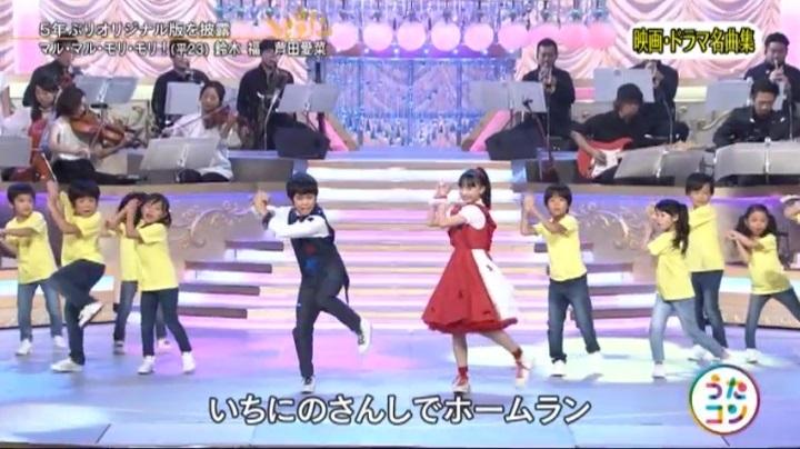 芦田愛菜ちゃん達がマルモリ中学生版で比較、1、2の3、4ででホームラン (中学生版)