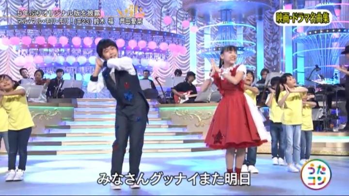 芦田愛菜ちゃん達がマルモリ中学生版で比較、皆さんグッナイ (中学生版)