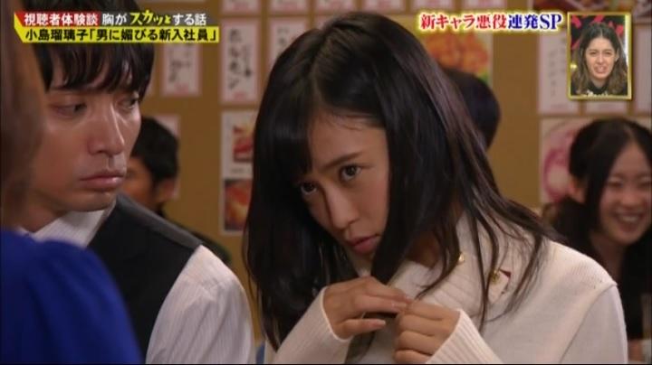 小島瑠璃子【スカッとジャパン】初悪役!言ったら其の方に怒られちゃいます…