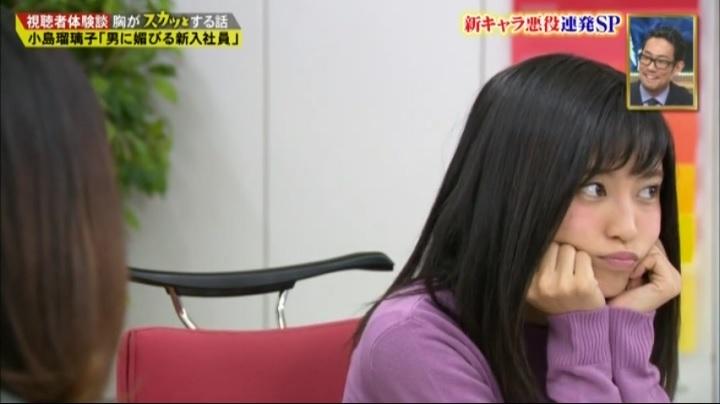 小島瑠璃子【スカッとジャパン】初悪役!新人の其処迄の間違いに…