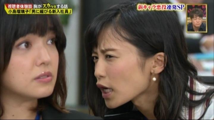 小島瑠璃子【スカッとジャパン】初悪役!…今度こそアウトですよ