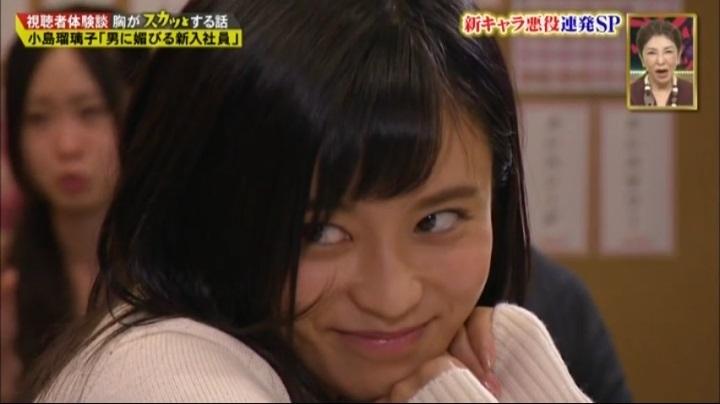 小島瑠璃子【スカッとジャパン】初悪役!課長を丸め込んで…