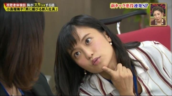 小島瑠璃子【スカッとジャパン】初悪役!私、新人なんです