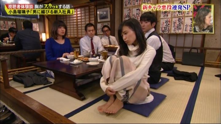 小島瑠璃子【スカッとジャパン】初悪役!私が新人で…経験不足だから