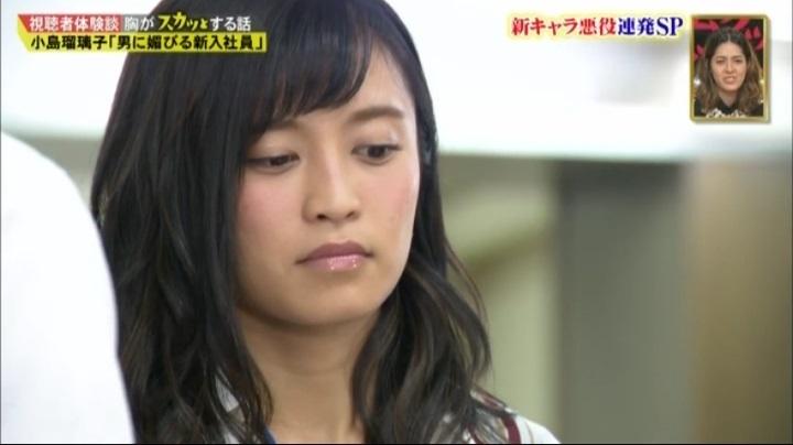 小島瑠璃子【スカッとジャパン】初悪役!社会人では終わってるゾ
