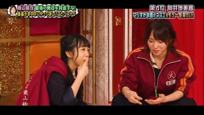 渡辺麻友【マジすか学園】で復活?!チーム火鍋の会話シーン