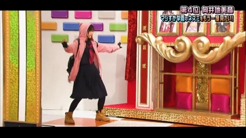 渡辺麻友【マジすか学園】で復活?!ネズミが登場